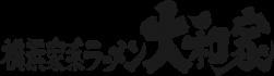logo-yamato