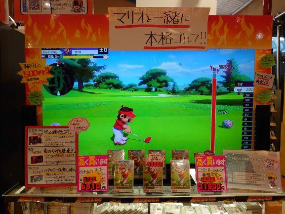 久しぶりのシリーズ新作、マリオゴルフスーパーラッシュ!